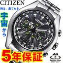 シチズン プロマスター メンズ エコドライブ ソーラー PROMASTER CC1054-56E CC105456E 腕時計