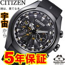 シチズン プロマスター メンズ エコドライブ ソーラー PROMASTER CC1075-05E CC107505E 腕時計