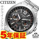 シチズン コレクション メンズ エコドライブ ソーラー発電 CITIZEN COLLECTION CC1091-50E CC109150E 腕時計 正規品