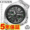 シチズン コレクション メンズ エコドライブ ソーラー発電 CITIZEN COLLECTION CC1091-50F CC109150F 腕時計 正規品