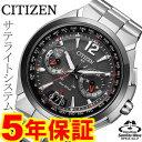 シチズン コレクション メンズ エコドライブ ソーラー発電 CITIZEN COLLECTION CC1094-51E CC109451E 腕時計 正規品
