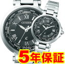 クロスシー シチズン エコドライブ ソーラー 腕時計 XC CITIZEN EC1010-57F ハッピーフライト 電波時計 レディース