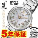 クロスシー シチズン エコドライブ ソーラー 腕時計 XC CITIZEN EC1035-56W ハッピーフライト 電波時計 レディース 10P03Dec16