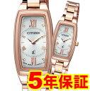 クロスシー シチズン エコドライブ ソーラー 腕時計 XC CITIZEN EG2872-52A レディース 10P03Dec16