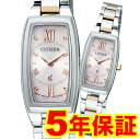 【あす楽対応】 EG2874-57W シチズン クロスシー エコドライブ CITIZEN XC レディース 腕時計 EG287457W 送料無料 ギフトラッピング無料 プレゼント