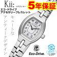 EG2940-54A 腕時計 CITIZEN シチズン Kii: キー 10P07Feb16