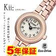 EG2982-54A 腕時計 CITIZEN シチズン Kii: キー 10P07Feb16