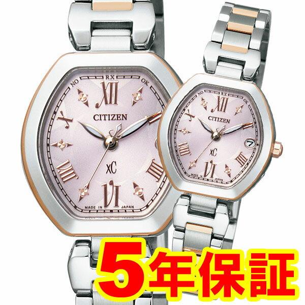 クロスシー シチズン エコドライブ ソーラー 腕時計 XC CITIZEN ES8054-50W 電波時計 レディース [正規品][新品][延長保証][送料無料][ラッピング無料]