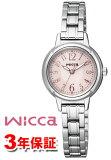 【!】【3年保証】 CITIZEN WICCA シチズン ウイッカ レディース腕時計 電池交換不要のソーラーテック(光発電) KH9-914-91 KH991491 ※ブランド ラ