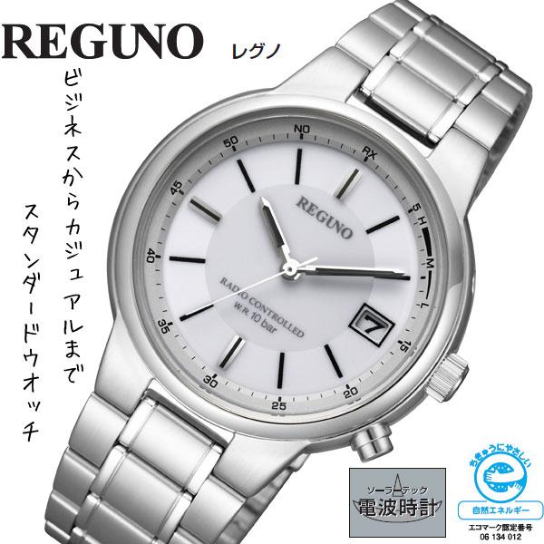 シチズン レグノ ソーラー REGUNO KL8-112-91 腕時計