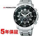 シチズン プロマスター メンズ エコドライブ ソーラー電波 クロノグラフ PROMASTER PMP56-3052 PMP563052 腕時計