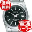 シチズン レグノ REGUNO RS25-0483H 腕時計 10P27May16