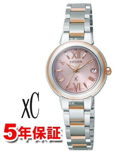 XCB38-9133 シチズン クロスシー エコドライブ 電波時計 CITIZEN XC レディース 腕時計 XCB389133 送料無料 ギフトラッピング無料 プレゼント