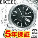 シチズン エクシード エコドライブ 電波時計 ソーラー電波 スーパーチタニウム CITIZEN EXCEED AT6000-52E 腕時計 AT600052E ...