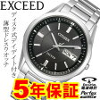 シチズン エクシード エコドライブ 電波時計 ソーラー電波 スーパーチタニウム CITIZEN EXCEED AT6030-51E 腕時計 AT603051E 送料無料 ギフトラッピング無料 プレゼント 10P18Jun16