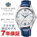 あす楽対応 シチズン 機械式時計 自動巻き 手巻き クラブ ラ メール 500本のみ 限定モデル 送料無料 BJ6-011-60 CITIZEN CLUB LA MER