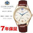 シチズン 機械式時計 クラブ・ラ・メール 送料無料 BJ6-020-10 CITIZEN CLUB LA MER