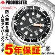 【エントリーでポイント5倍】 シチズン プロマスター メンズ エコドライブ ソーラー ダイバーウォッチ PROMASTER BN0156-56E BN015656E 腕時計