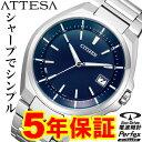 アテッサ シチズン エコドライブ ソーラー 腕時計 ATTESA CITIZEN CB3010-57L