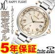 【あす楽対応】 EC1010-57P 腕時計 CITIZEN シチズン XC クロスシー 10P07Feb16