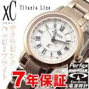 クロスシー シチズン エコドライブ ソーラー 腕時計 XC CITIZEN EC1144-51W サクラピンク ティタニア ハッピーフライト ソーラー 電波時計...