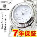【あす楽対応】 CITIZEN L シチズン エル レギュラーライン エコドライブ エコ・ドライブ レディース EM0327-84A ホワイト セラミック 10ポイントダイヤモンド EM032784A
