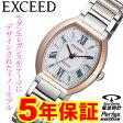 シチズン 腕時計 ES8144-59A 10P06Aug16