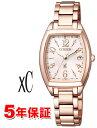 2000円割引クーポン配布中 シチズン エコドライブ クロスシー ES9392-51W CITIZEN XC レディース腕時計