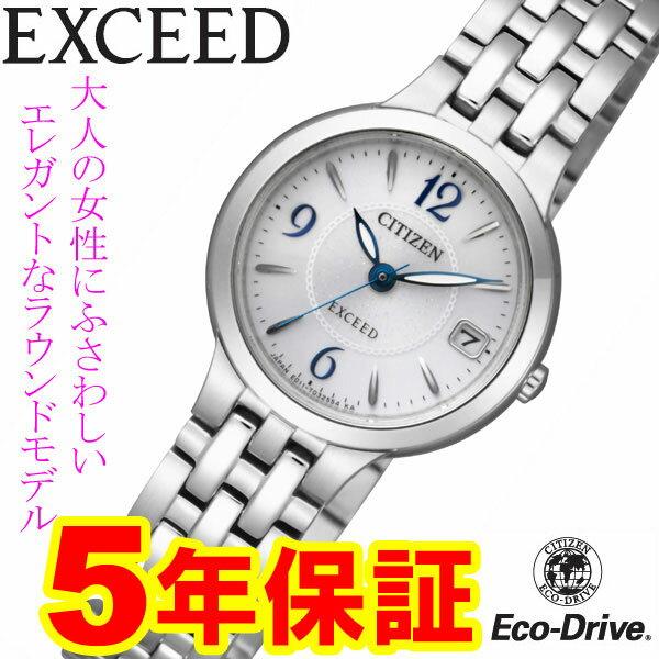 シチズン エクシード エコドライブ EXCEED EW2260-55A 腕時計 EW226055A 送料無料 ギフトラッピング無料 プレゼント シチズン エクシード 国内正規品 送料無料 5年間100%保障【さわがしい】