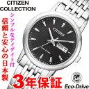 シチズン エコドライブ ソーラー 腕時計 CITIZEN EW3250-53E 【あす楽対応】 10P03Dec16