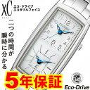 シチズン エコドライブ クロスシー ツインフェイス デュアルタイム EW4000-55A CITIZEN XC