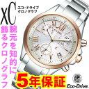 クロスシー シチズン エコドライブ ソーラー 腕時計 XC CITIZEN FB1404-51A クロノグラフ レディース