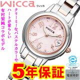 �������� �����å� �����顼�ƥå����Ȼ��� �����顼���� ��ǥ����� WICCA KL0-430-91 �ӻ��� KL043091 ����̵�� ���եȥ�åԥ�̵�� �ץ쥼��� 10P27May16