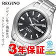 シチズン レグノ REGUNO KM1-016-51 腕時計 10P27May16