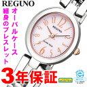 シチズン レグノ ソーラー REGUNO KP1-624-91 腕時計