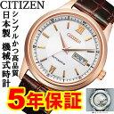シチズン コレクション メンズ オートマチック 自動巻 機械式 CITIZEN COLLECTION NY4052-08A NY405208A 腕時計 正規品