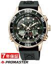 [ポイント最大26倍] プロマスター ヨットタイマー シチズン エコドライブ メンズ腕時計 ソーラー ダイバーズウォッチ ワールドタイム クロノグラフ 20気圧防水 ブラック ウレタンベルト CITIZEN PROMASTER MARINE JR4063-12E