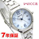 シチズン ウィッカ ソーラーテック ソーラー電波時計 レディース 腕時計 シルバー グラデーションダイヤル ダイヤモンド CITIZEN wicca KS1-210-91