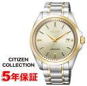 シチズン 機械式腕時計 自動巻き 手巻き サファイアガラス シースルーバック メンズ コンビ CITIZEN COLLECTION NB1044-86P