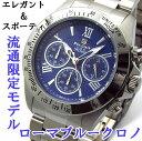Don Clark U.S.A 限定品 メンズ腕時計 クロノグラフ 10気圧防水 天然ダイヤモンド ローマブルー ダンクラーク メンズウォッチ