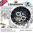 J.HARRISON JH-035BW 多機能付ビッグテンプ自動巻&手巻き マルチカレンダー搭載 【腕時計】