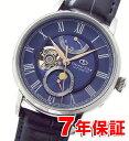 オリエントスター 限定品 機械式月齢時計 自動巻き 手巻き ハック機能付き 腕時計 メンズ 時計 ORIENT STAR MECHANICAL MOON PHAS RK-AM0006L あす楽対応
