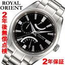 【あす楽対応】 ROYAL ORIENT ロイヤル オリエント WE0011JD 【安心の正規品】 【送料無料】 【腕時計】 【売れ筋】