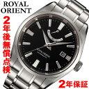 【あす楽対応】 ROYAL ORIENT ロイヤル オリエント WE0031EK 【安心の正規品】 【送料無料】 【腕時計】 【売れ筋】 532P15May16