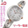 ORIENT io オリエント イオ レディース腕時計 WI0091SD ソーラー 【安心の正規品】 【送料無料】 【腕時計】