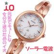 ORIENT io オリエント イオ レディース腕時計 WI0101SD ソーラー 【安心の正規品】 【送料無料】 【腕時計】