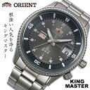 オリエント Orient 自動巻 メンズ腕時計 KING MASTER キングマスター WV0011AA 【安心の正規品】 【送料無料】 【腕時計】