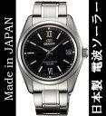ORIENT オリエント 日本製 ソーラー電波 メンズ腕時計 光発電 MADE IN JAPAN ソーラー発電 WV0011SE 楽天スーパーSALE対象品 10P03Dec16