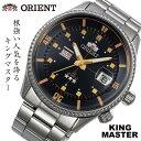 オリエント Orient 自動巻 メンズ腕時計 KING MASTER キングマスター WV0021AA 【安心の正規品】 【送料無料】 【腕時計】