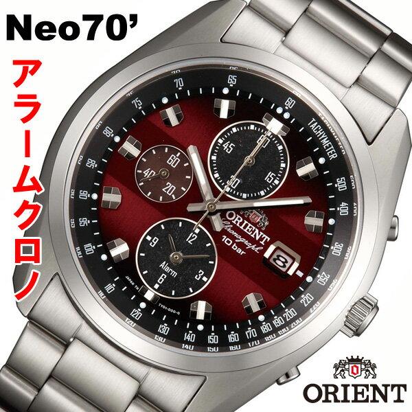ORIENT HORIZON オリエント Neo70's アラームクロノグラフ WV0031TY 【安心の正規品】 【送料無料】 【腕時計】 送料無料 1970年代のデザインを現代的にアレンジしたNeo70' WV0031TY